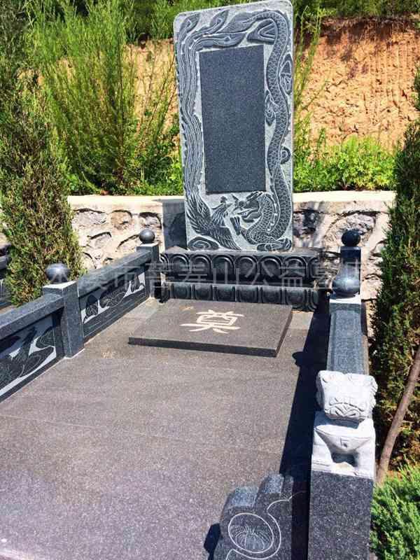 高档家族墓2