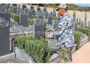 墓碑维护1