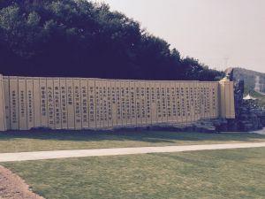 菩寿山墓志铭